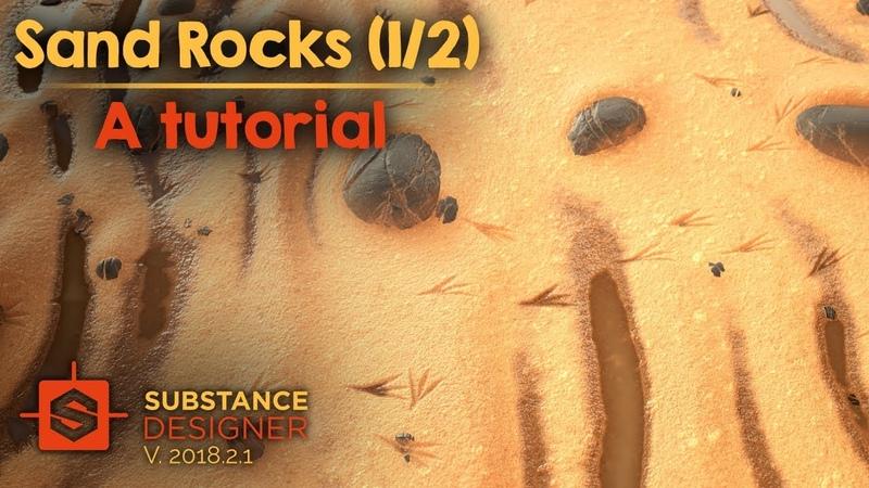 Sand Rocks (12) | Height Map | Beginner Substance Designer Tutorial