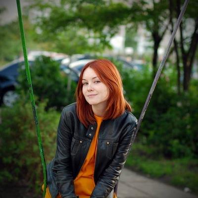 Оля Кудиненко