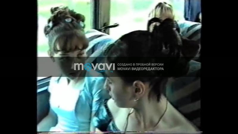 Выпускной вечер 11А,11Б,11В 2001 СШ№37