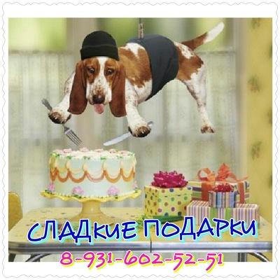Люция Булатова