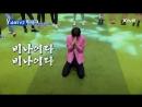 SUPER TV 2 은혁 오빠 원해요! 은혁의 농염한 웨이브 Ft.이제_그만 180712 EP.6