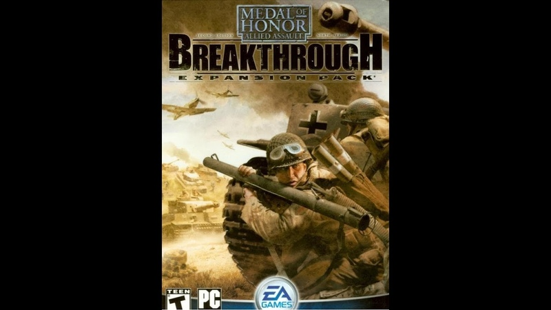 Medal of Honor Allied Assault - Spearhead (ч.2)