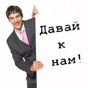 Удаленная работа в интернете украина