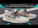 Adidas Yeezy 350 Boost v2 x OFF-White custom la_pti
