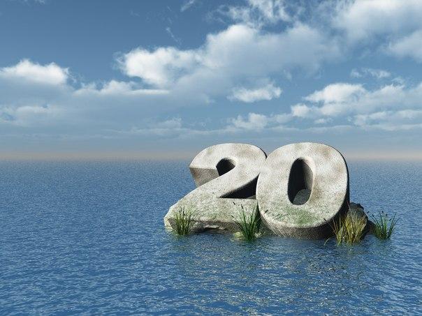 Вещи, которые нужно прекратить делать в свои 20 лет →.