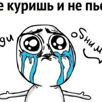 Діма Гончаренко, 11 ноября , Киев, id154053587