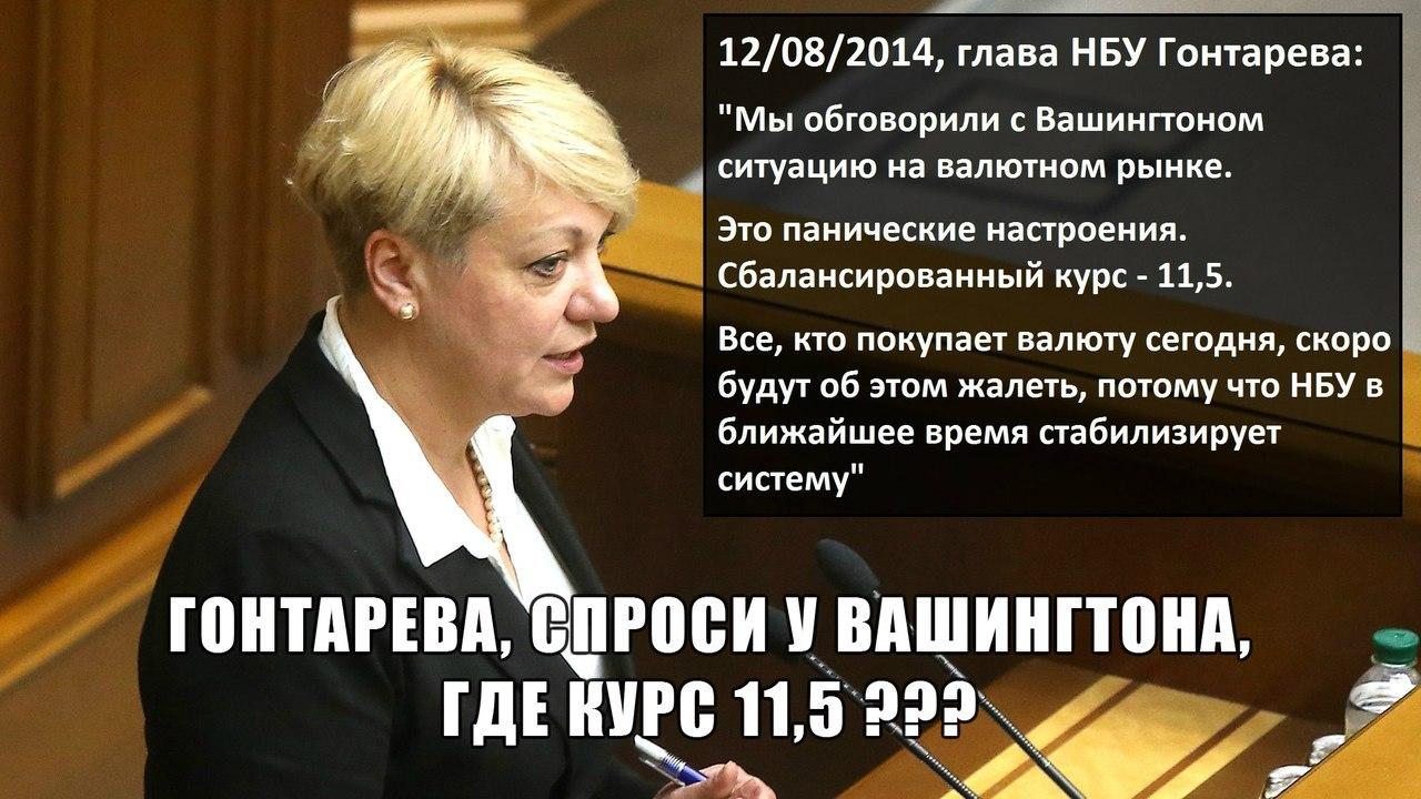 Украина - новости, обсуждение - Страница 34 8QPgDnbs8UE