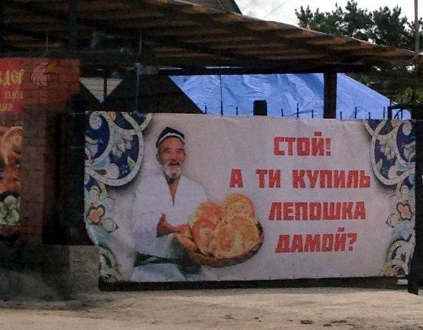 Рекламана