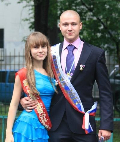 Настёна Маслова, 26 декабря , Москва, id23860090