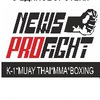 NEWS PRO FIGHT