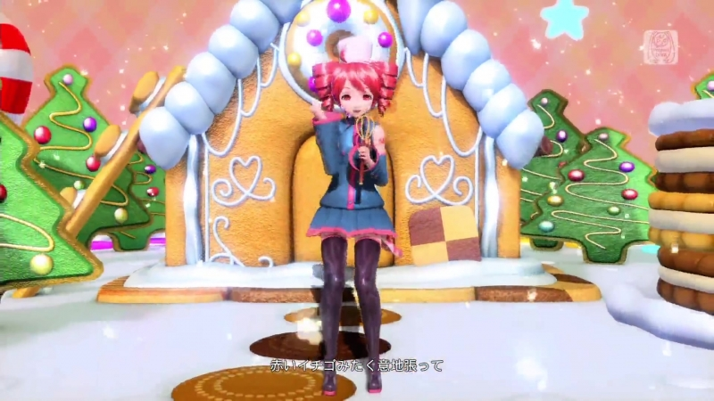 [her voice] Kasane Teto - Sweet Magic - Project Diva Future Tone