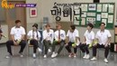 GW Knowing Brother E.94 BTS рус.саб