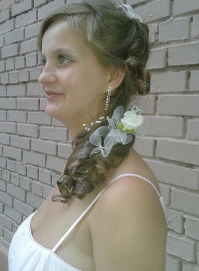 Илляна Тарасова, 2 апреля , Москва, id49934298