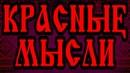 ФИЛОСОФСКИЕ БЕСЕДЫ АРИЯ РАДАСЛАВА И ДОСТОЙНЫХ СЛАВЯН НА САКРАЛЬНЫЕ ТЕМЫ ЗНАНИЙ СЛАВЯНСКОЙ ВЕДИЧЕСКОЙ ТРАДИЦИИ