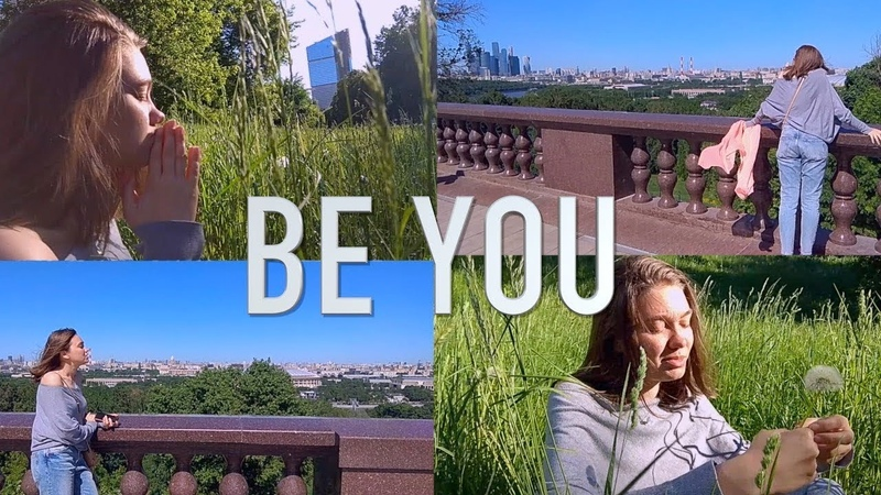 BE YOU | Rose Challenge ( R.O.S.E. by Jessie J )