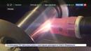 Новости на Россия 24 • В Москве появится научно-производственный кластер, который объеднит все технопарки