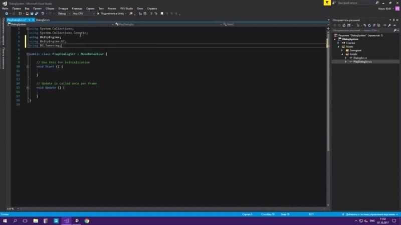Диалоги в Unity 5 (Unity 2018)_HD.mp4