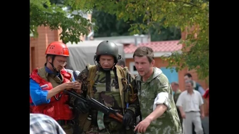 Теракт в бесане 1 сентября 2004 г Памяти героев Беслана посвящается