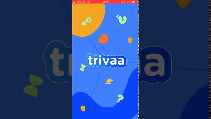 Trivaa coin игра 22 января 2019 в 20:15