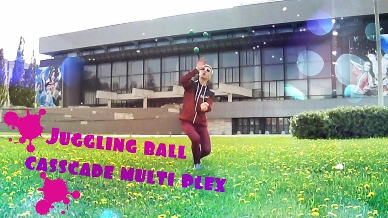 Жонглирование casscade multi plex | Monkey