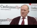 Свободная Пресса / Геннадий Зюганов_ «Мы – народ Победы»