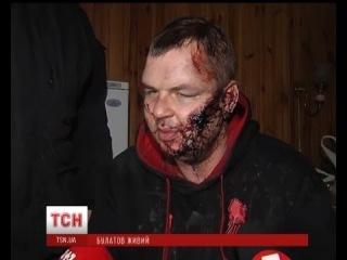 Знайшовся та повернувся додому лідер автомайдану Дмитро Булатов