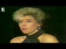 C.C. Catch — Heaven And Hell (Bulgaria 1987)