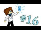 Lp. СумеречноRPG-шные похождения #16 (Опасный спуск)