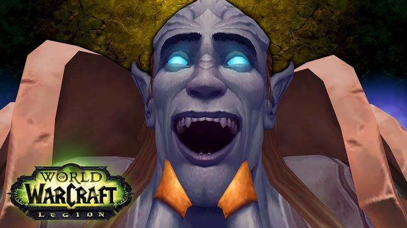 419 КРАСАВЕЦ АРХИМОНД ИЗ ДАЛЕКОГО ПРОШЛОГО - Приключения в World of Warcraft