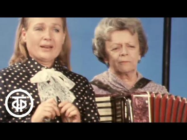 Проснись и пой. По пьесе М. Дьярфаша в постановке Александра Ширвиндта и Марка Захарова (1974)