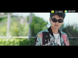 180817 Wu Yi Fan - Hold Me Down (Chinese Version) MV