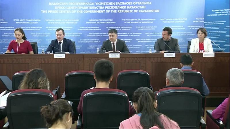 LIVE ХІ Астана экономикалық форумына дайындық туралы баспасөз конференциясы — 03.05.2018