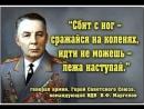 Десантный батя памяти героя Советского Союза командующего ВДВ Василия Маргелова
