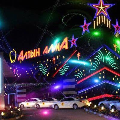 znachok-altin-alma-kazino