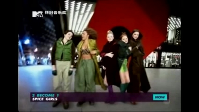 Spice girls - 2 become 1 mtv china
