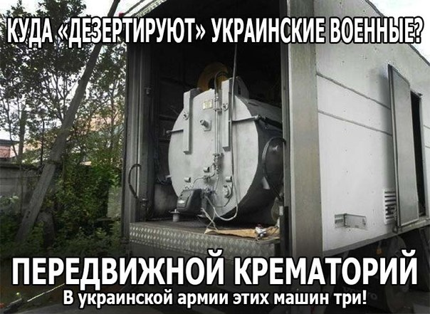 Россия перебросила на Донбасс танк, 18 БМП и 20 грузовиков, - Тымчук - Цензор.НЕТ 8977