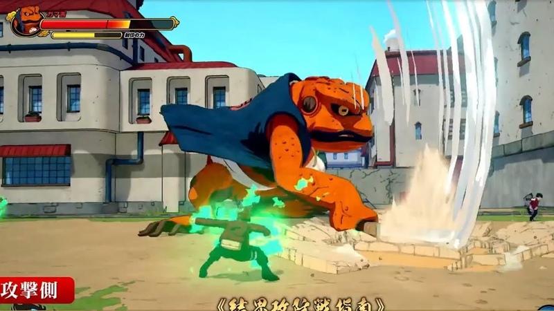 NARUTO TO BORUTO: SHINOBI STRIKER - Barrier Battle Mode Gameplay Trailer (1080p)