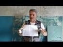 Ремонт квартиры своими руками Приколы ремонта Экономный заказчик продолжение