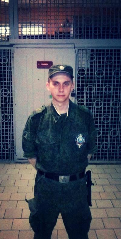 Саня Амосов, 6 января 1991, Москва, id80886954