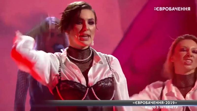 Україна відмовилась від участі у «Євробаченні – 2019»