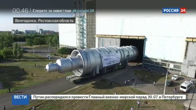 Новости на Россия 24 • Вакуумную колонну для Омского НПЗ отправляют в длительное водное путешествие из Волгодонска