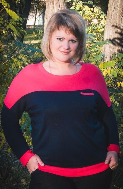 Ирина Луста, 22 августа 1984, Херсон, id29320141