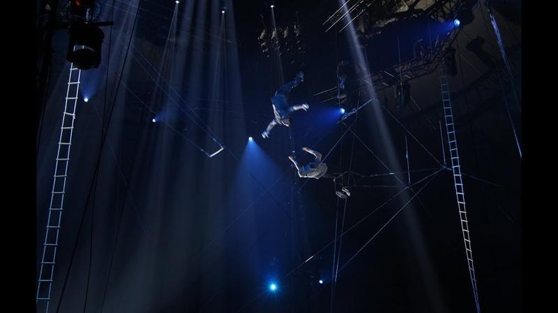 Flying Trapeze Heroes - Flic Flac Nurnberg 8.01.2019