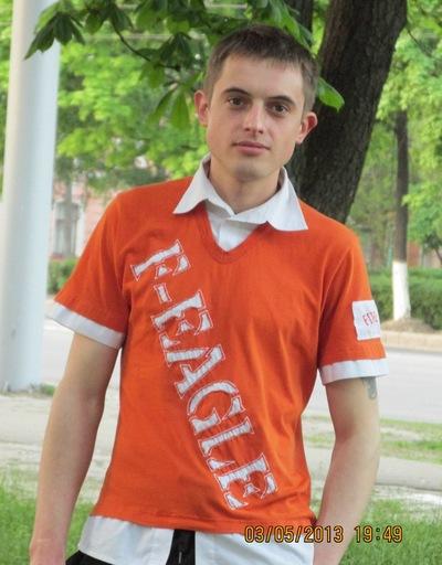 Александр Поколодный, 10 сентября , Харьков, id191343853