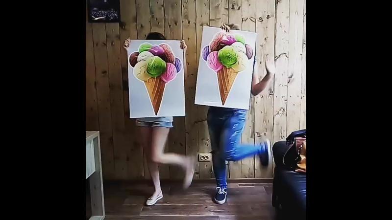 Танцующие мороженки / РА