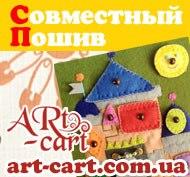 СП с арт-карт