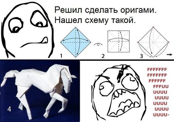 """""""Оригами""""- поделки из бумаги"""