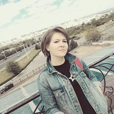 Маша Бородина