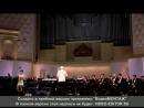 Полёт Шмеля - Софья Тюрина и Оркестр Народных инструментов им. Н.П. Осипова