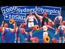105KG 2000 Sydney Olympic Games Strongest super heavyweight battle ever